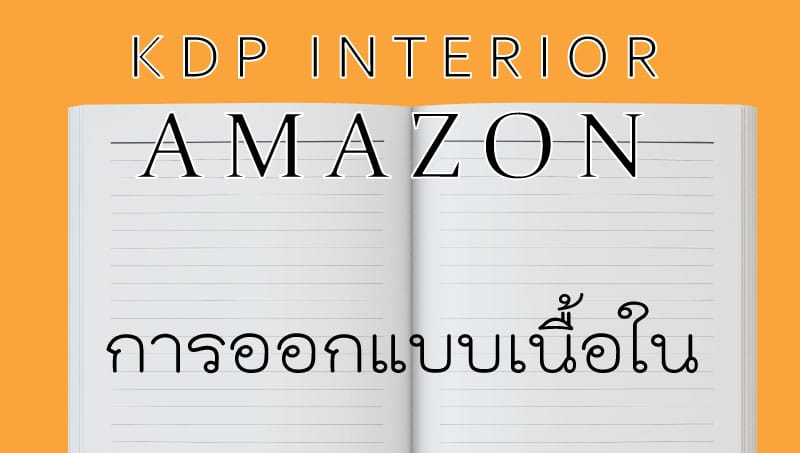 kdp lined interior template notebook journal manuscript