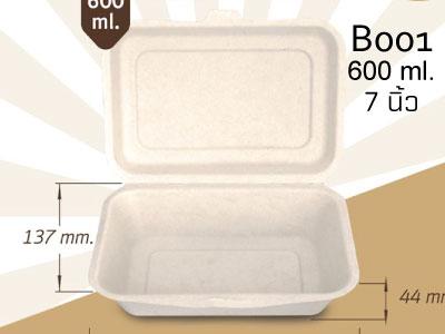 กล่องใส่อาหาร ชานอ้อย 600 มล. 7นิ้ว b001 gracz simple