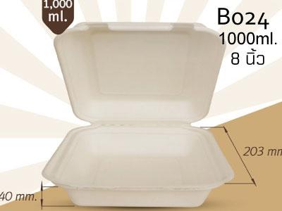 กล่องใส่อาหาร ชานอ้อย 8 นิ้ว 1000 มล. b024 gracz simple