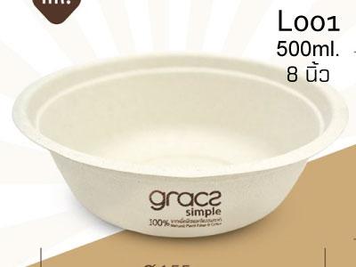 ชามอาหาร 500 มล. gracz simple L001 155x54 mm.